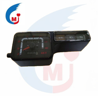 Motorcycle Parts Motorcycle Speedometer Of NXR125